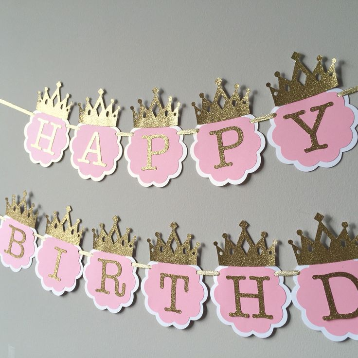 1 year birthday banner ; 90c0f934c37d431e02ce6c3b813bfb04--cricut-princess-party-st-princess-birthday-party