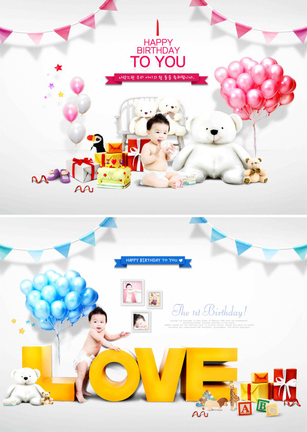 1st birthday banner background design ; Baby-birthday-photo-template-psd
