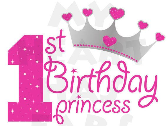 1st birthday clipart ; 1652502