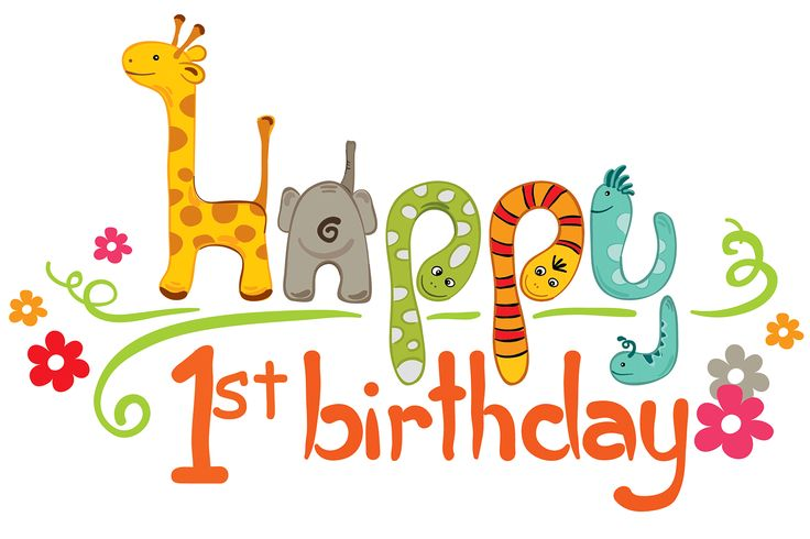 1st birthday clipart ; e51037b56915cd50ec4591c3d2538a5f
