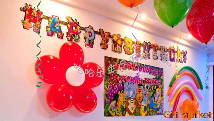 2 birthday banner ; 2-pcs-lot-birthday-banner-Birthday-decorations-birthday-party-decorations-kids-event-party-supplies-colorful-banner