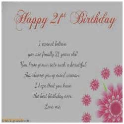 21st birthday greeting card messages ; 21st-birthday-card-messages-beautiful-happy-birthday-wishes-my-son-5th-birthday-wishes-and-messages-of-21st-birthday-card-messages