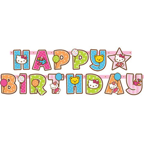 25th birthday banner ; animated-happy-25th-birthday-with-flowers-clipart-1