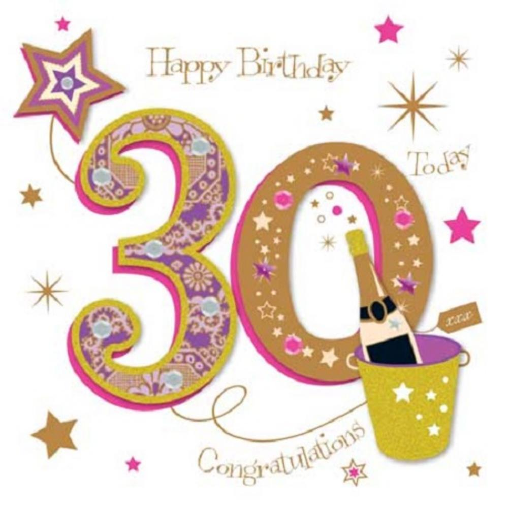 30th birthday clipart ; lrgscaleMWER0010_30