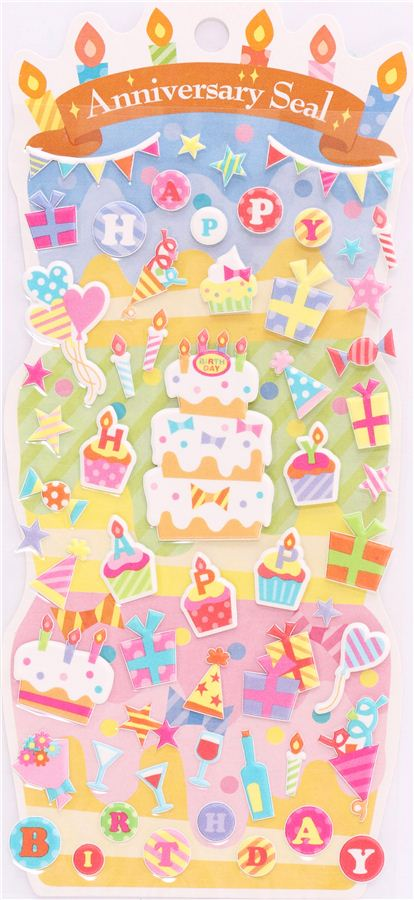 3d birthday stickers ; Happy-Birthday-3D-birthday-stickers-from-Japan-cake-presents-191365-2