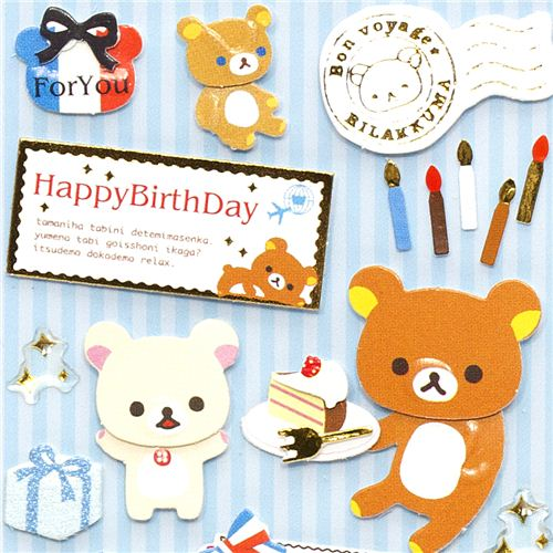 3d birthday stickers ; cute-Rilakkuma-3D-Stickers-Birthday-France-163743-1