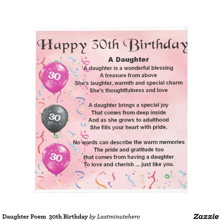 50th birthday wishes poems ; 212686aafba295f9ef3e32bd51a75bb0--mum-poems-daughter-poems