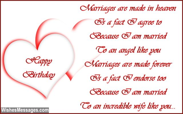 50th birthday wishes poems ; Cute-birthday-greeting-card-poem-to-wife-from-husband