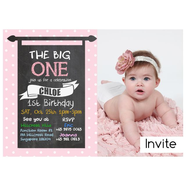 baby birthday banner designs ; baby_showerbirthday_celebration_print_designs__chalkboard_1449617027_d1de1373