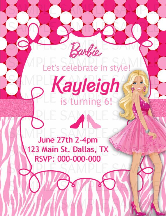 barbie theme birthday invitation card ; barbie-clipart-birthday-invitation-8