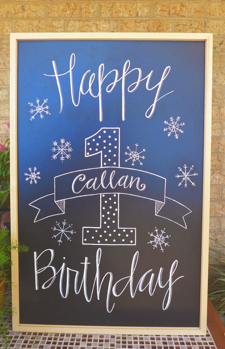 best happy birthday signs ; f61fe64f06f4d3b2e3a7f4a4ba91d18d--birthday-basket-birthday-ideas