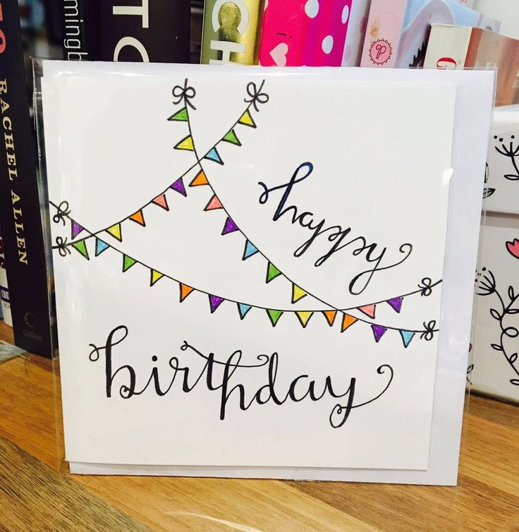 birthday card design drawing ; 6e41aa4437d90af73640c16e23d4c671