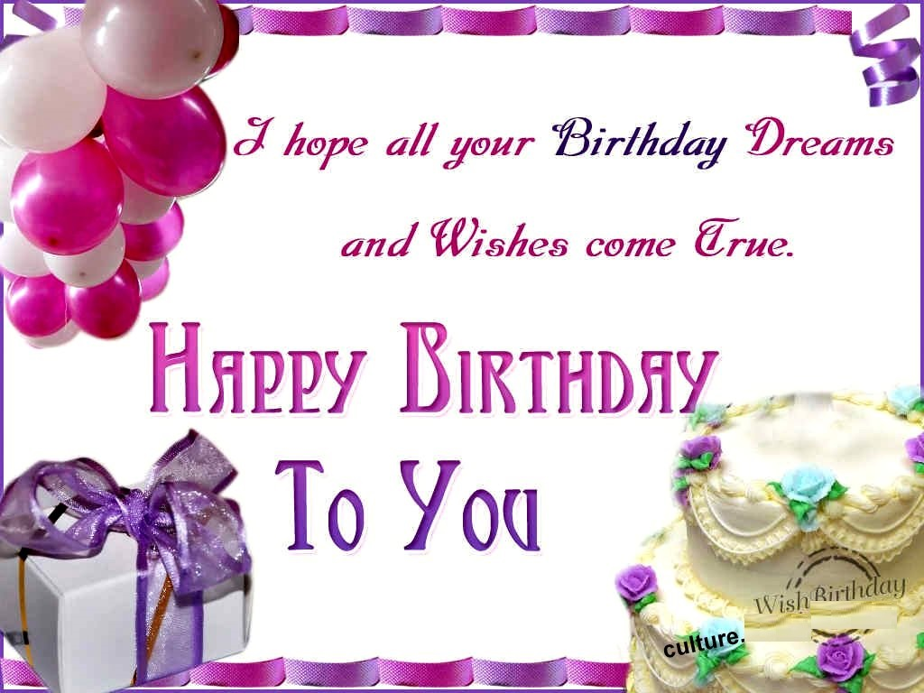 birthday card wishes for best friend girl ; 1f1e0586d6a2e12f3736682b6b8bb215