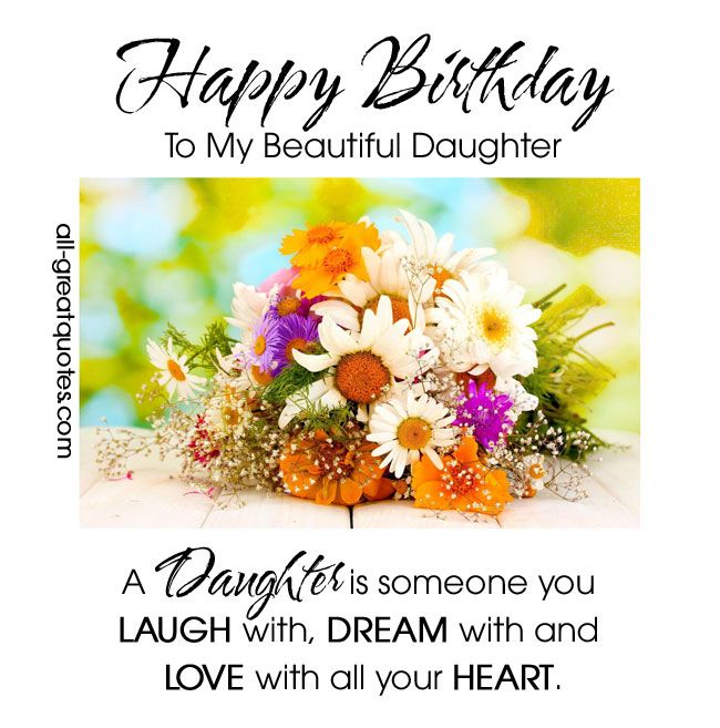 birthday card wishes for my daughter ; ee78bdcdb08c304de8726689501d109f--free-happy-birthday-cards-free-birthday