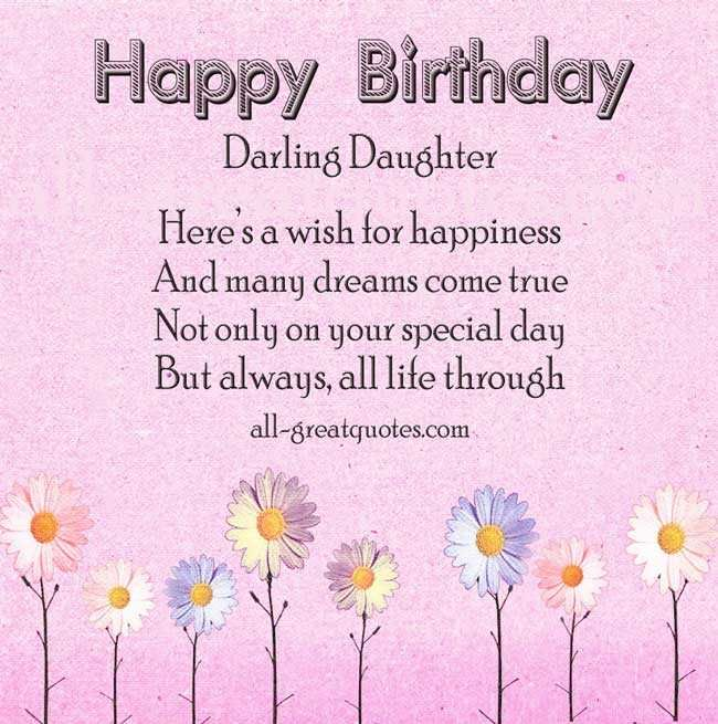 birthday clipart for daughter ; 1726943