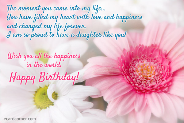 birthday clipart for daughter ; 1726995