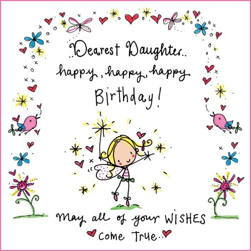 birthday clipart for daughter ; birthday-clipart-daughter-17