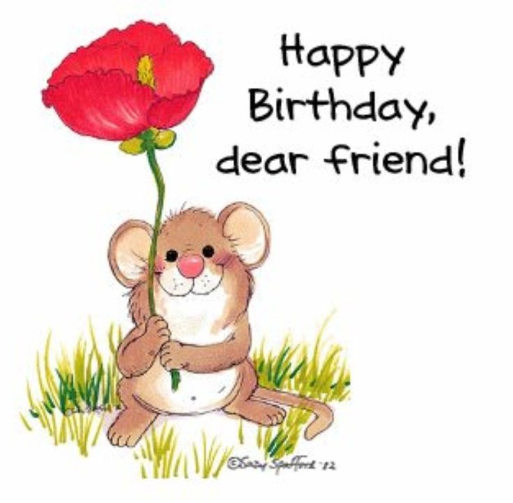 birthday clipart for facebook ; friend-birthday-clipart-1