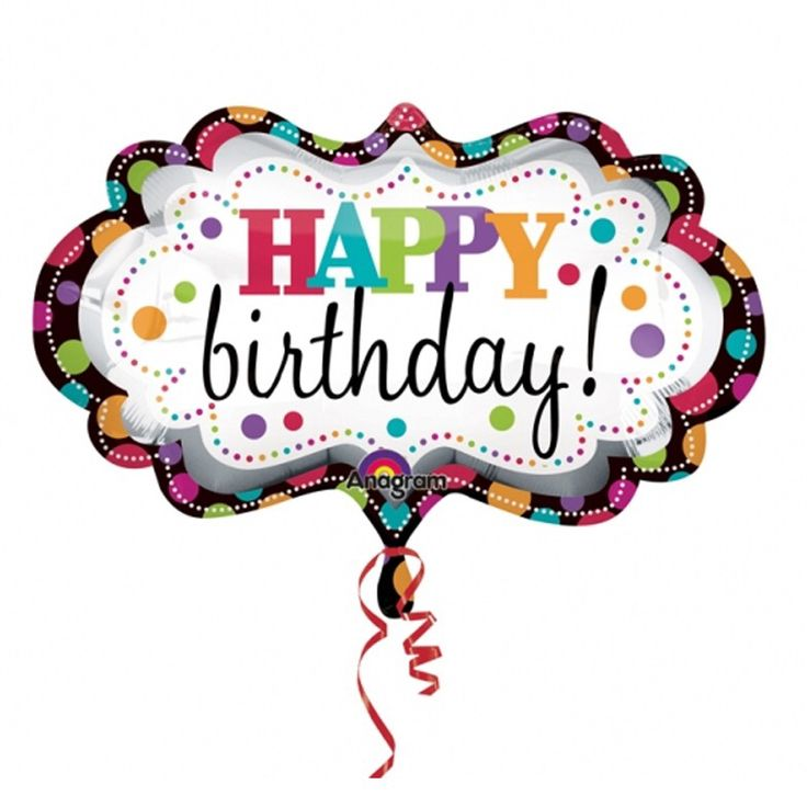 birthday clipart images free ; 16-birthday-clipart-5