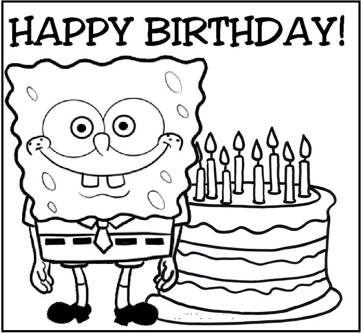 birthday coloring pages for boys ; 70920c50975dc42c7c32a374a623ad93--coloring-pictures-for-kids-spongebob-squarepants