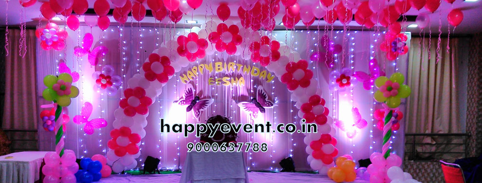 birthday decoration pictures image ; Banner_1