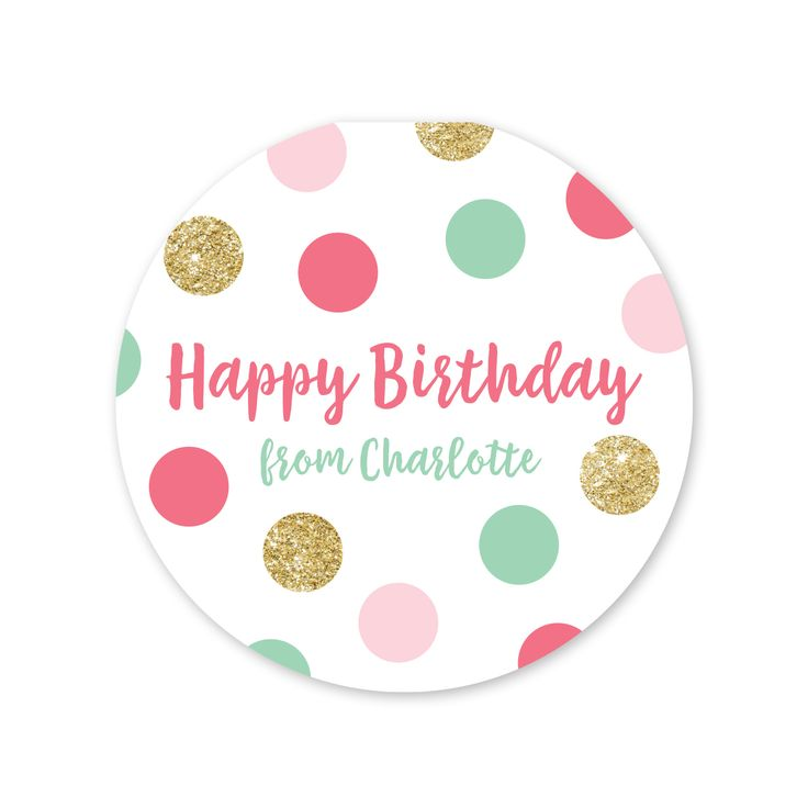 birthday favor stickers ; 51b42c788d36b655d6f3f402672d4a43--personalized-birthday-gifts-children-names