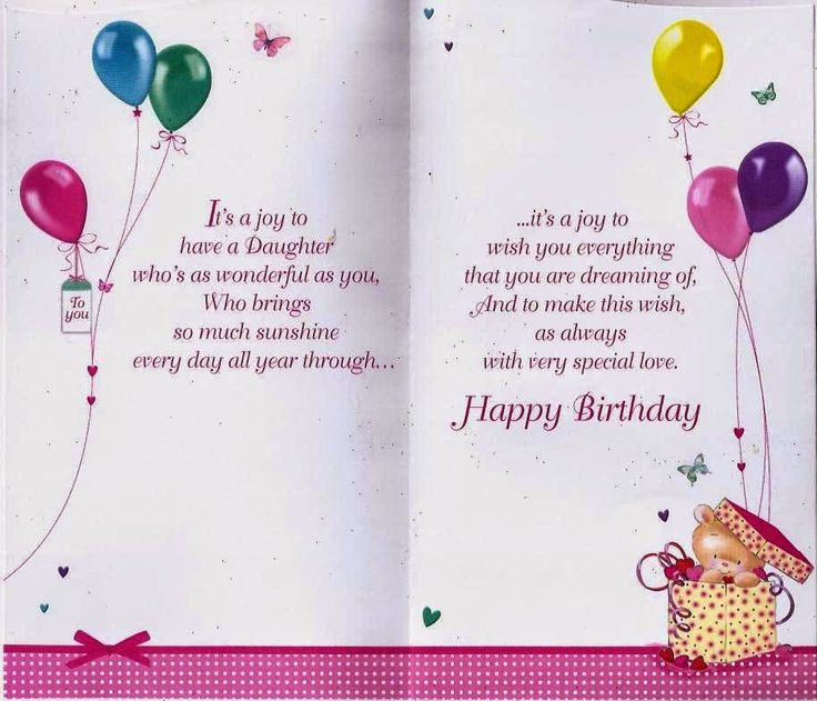 birthday girl greeting card messages ; 318f29ff9b51e18b38f698de74cf5bb9--birthday-wishes-daughter-happy-birthday