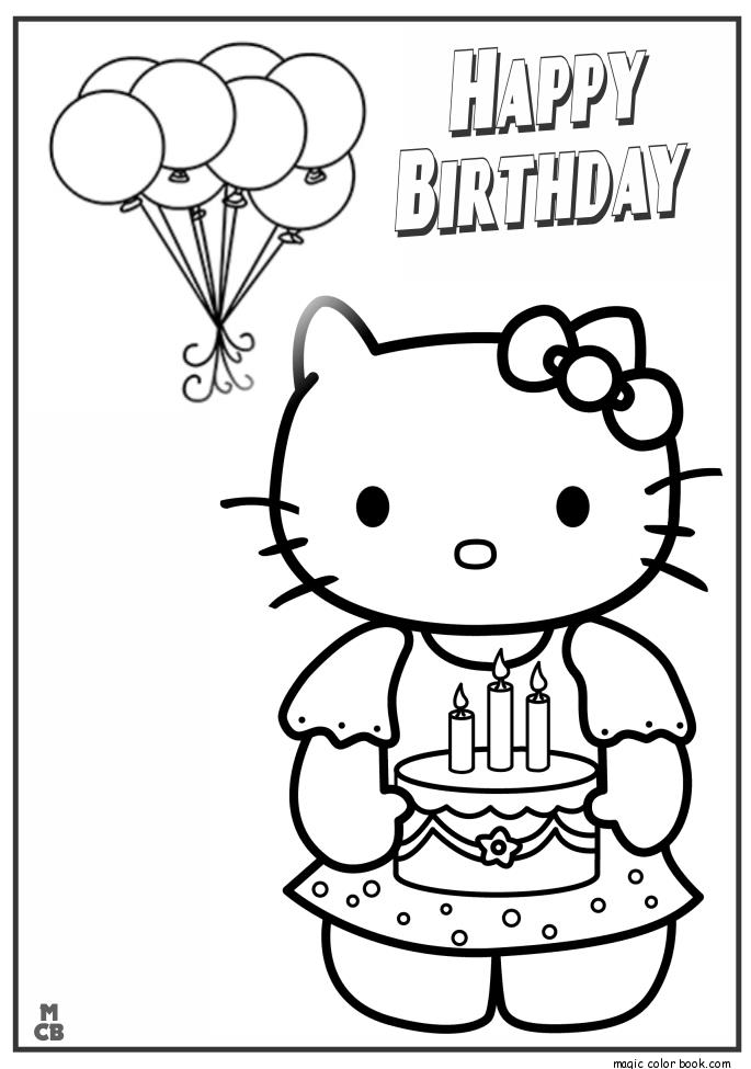 birthday greeting cards drawing ; Kitty-Birthday-coloring-pages