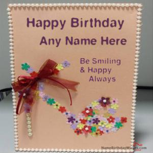 birthday greeting cards images for friends ; ede6e73246d24bf8425bfcb60bb55800