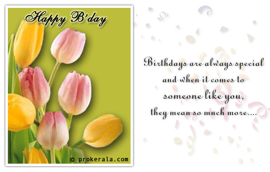 birthday greeting cards images with flowers ; bday_flowers-21