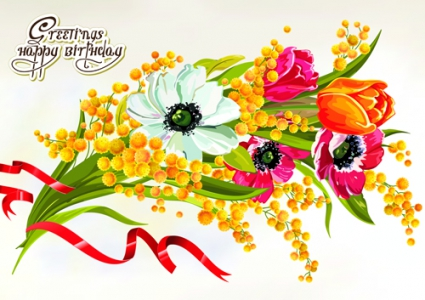 birthday greeting cards images with flowers ; happy-birthday-flowers-greeting-cards