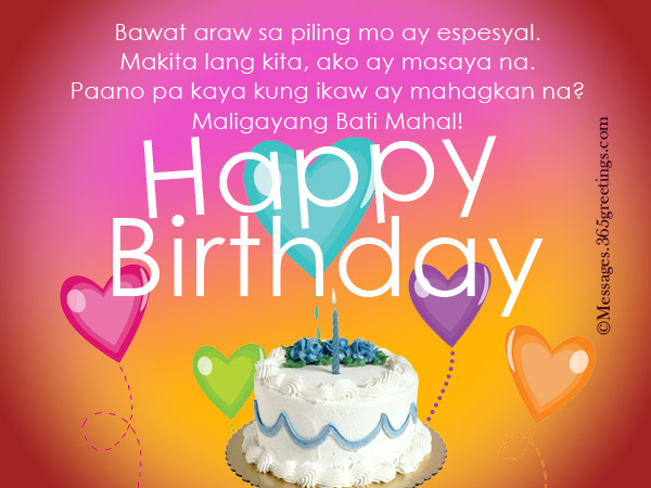 birthday greeting message for wife ; tagalog-birthday-greetings-for-wife