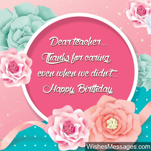 birthday greeting pictures ; Dear-teacher-thanks-for-caring-Happy-Birthday-greeting-640x640