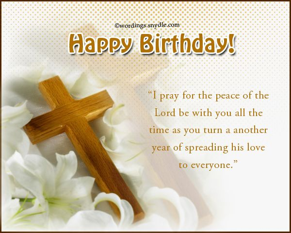 birthday greetings christian message ; 00a6bfe8bb2da43a3ef4ecd16acd5a62--birthday-messages-birthday-wishes