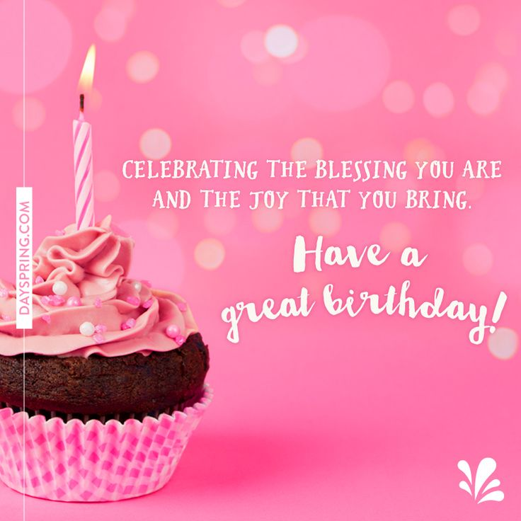 birthday greetings images pictures ; 8e245b70705ae0cd1bbf9a379061b664--daughters-birthday-wishes-happy-birthday-blessings