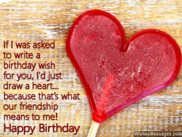 birthday greetings message for a best friend ; Friendship-heart-happy-birthday-card-message-for-best-friend-640x480
