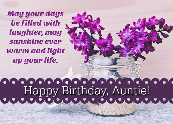 birthday greetings message for auntie ; cb8284ff379b3ecf6b90d03e1a496bf2