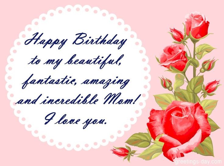 birthday greetings message for my daughter ; 2cfa74d6d1f7233e77af1f47bc1d2ec3--birthday-wishes-for-mom-mom-birthday-cards