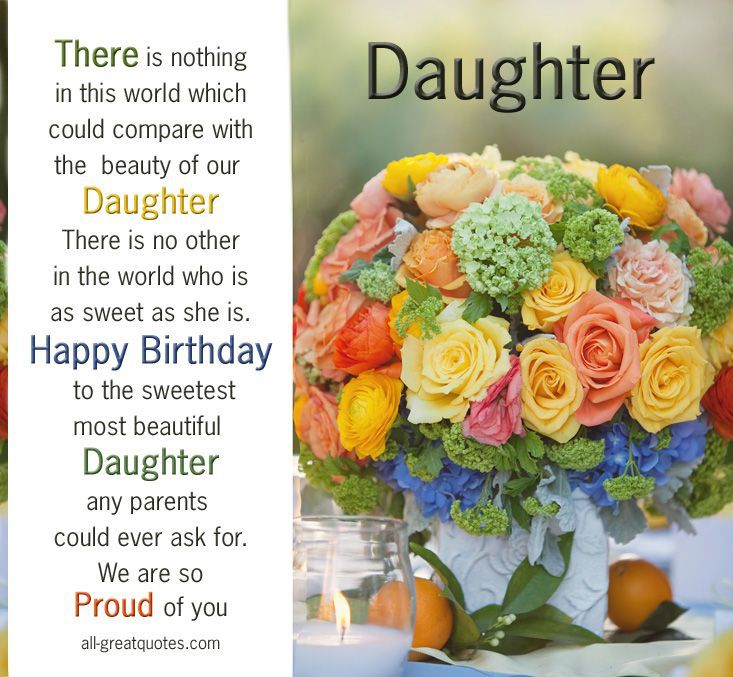 birthday greetings message for my daughter ; 9d3bf0b3754a0d4abc369afffbb0c60c--daughters-birthday-quotes-quotes-for-daughters