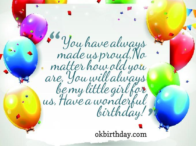 birthday greetings message for my daughter ; Colorful-Ballons-Birthday-Wishes-For-Sweet-Daughter