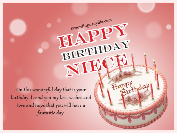 birthday greetings message to a niece ; 066db49696fde96fe2e0f61d8afbc15f