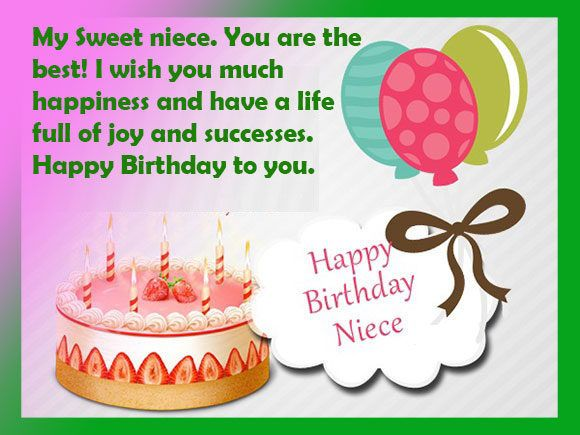 birthday greetings message to a niece ; 54687cdb5026bc259f945ff91ce472cf