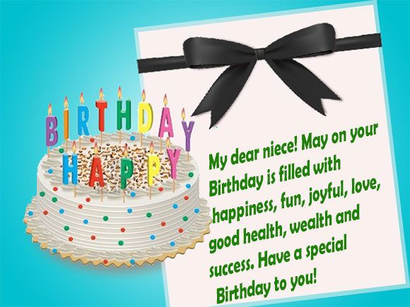 birthday greetings message to a niece ; 5e052c63cfa67f0464d0901f2588e6d4