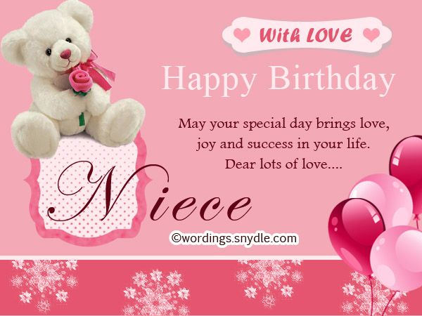 birthday greetings message to a niece ; b6c0cd19354413d0b2951eab7d37ec1a