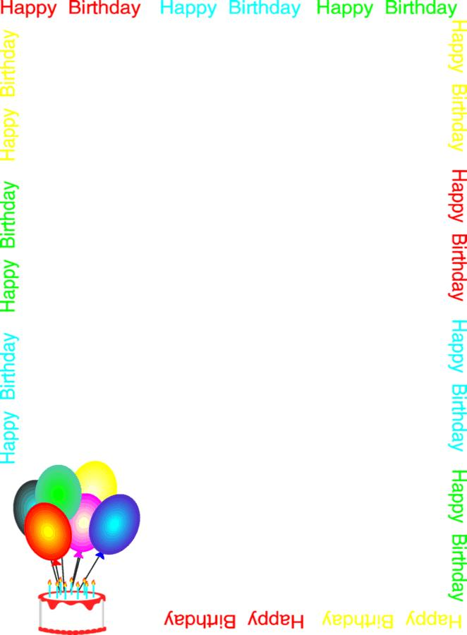 birthday invitation card borders ; marvelous-birthday-invitation-borders-8-images-invitation