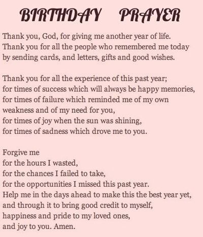 birthday message wish to my self ; 2a4624dd15a2a8af0e026ddbc7a43096--birthday-quotes-for-brother-birthday-sayings
