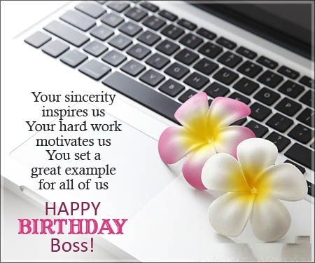 birthday messages and birthday wishes ; d4875e93d57311b9b74de8938fac0935--birthday-wishes-for-boss-boss-birthday