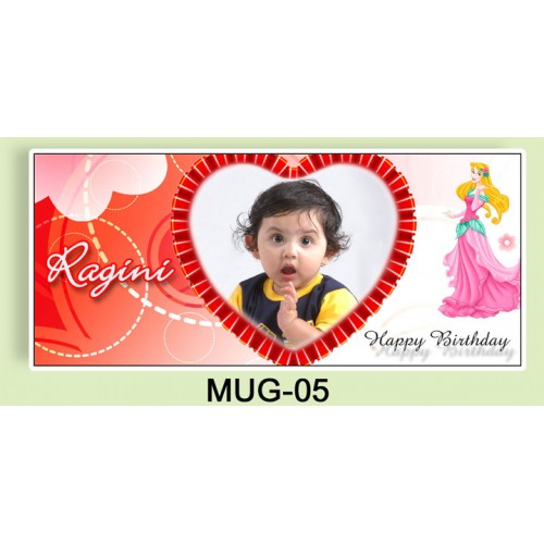 birthday mug printing design psd template ; mug-05-500x500