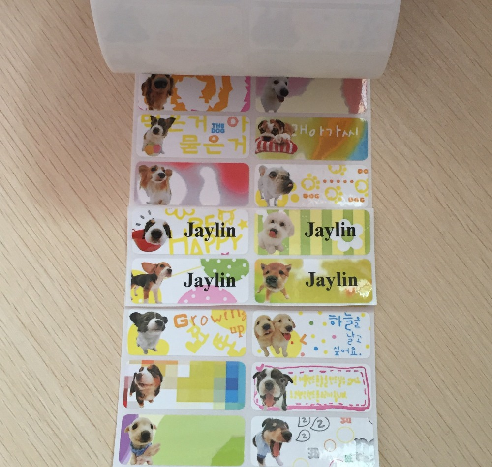 birthday name labels ; 64pcs-Cute-Dog-Custom-Waterproof-Name-Labels-School-Daycare-kids-birthday-party-favor-stickers