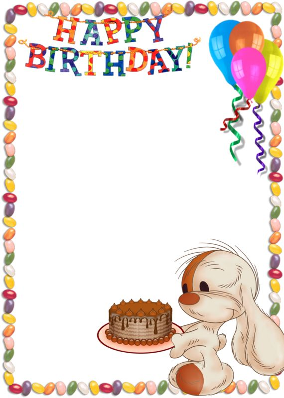 birthday page border ; happy-birthday-frame-clipart-png-10